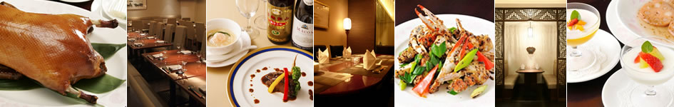 中国料理煌蘭丸の内店TOP画像