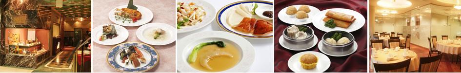 中国料理煌蘭横須賀店TOP画像